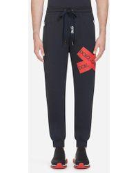 Dolce & Gabbana - Pantalones Jogging De Algodón Con Parche - Lyst