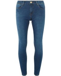 Dorothy Perkins - 'bailey' High Waisted Super Skinny Jeans - Lyst