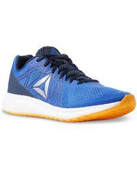 7b80cf3c Lyst - Nike Lunar Forever 3 Shoes Size 10 for Men