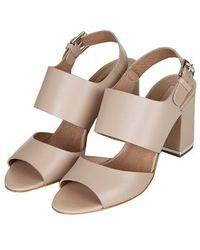 Topshop Raquel Asymmetric High Sandals - Lyst
