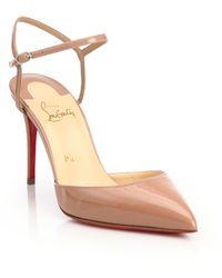 christian louboutin cork peep-toe pumps Tan slingback strap | The ...