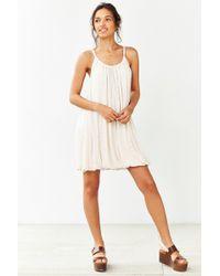 Kimchi Blue - Knit Tunnel-neck Bubble Dress - Lyst