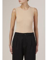 Maison Margiela | beige Nude Sleeveless Body Suit | Lyst