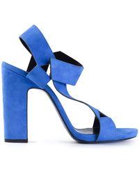Pierre Hardy 'Ultimate' Sandals - Lyst