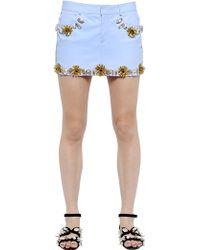 Emanuel Ungaro Embellished Nappa Leather Mini Skirt - Lyst