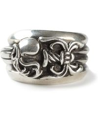 Chrome Hearts - Engraved Ring - Lyst