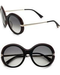 Nina Ricci - Oversized Round Colorblock Plastic Sunglasses - Lyst