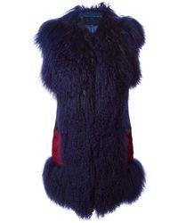 Etro Furry Gilet - Lyst