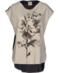 Nude - T-shirt - Lyst