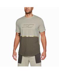 c243cd37 Under Armour Men's Ua 8-bit Steph Curry T-shirt for Men - Lyst