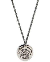 Miansai - Vinales Necklace - Lyst