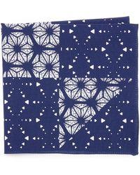 Thomas Mason - Kaleidoscope Print Pocket Square - Lyst