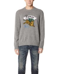 KENZO - Jumping Tiger Sweater - Lyst