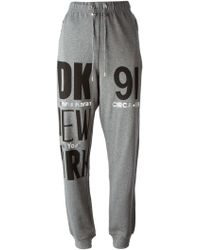 DKNY Loose Fit Track Trousers - Lyst