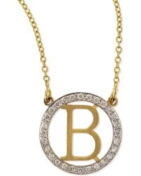 Kacey K - Small Round Initial Pendant Necklace With Diamonds - Lyst