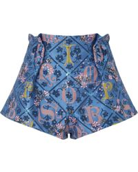 Mary Katrantzou Jq Bloomers With Tulle Snapdragon/Steel multicolor - Lyst