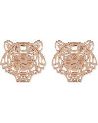 Kenzo Mini Tiger Stud Earrings - Lyst