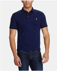 Polo Ralph Lauren - Ralph Lauren Polo Slim-fit Short Sleeve Polo Shirt - Lyst