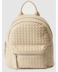 El Corte Inglés - Beige Backpack With Circle Embossing - Lyst