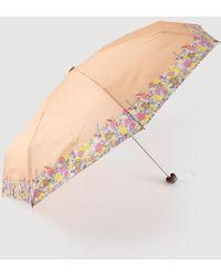 Caminatta - Mini Fold-up Umbrella With A Floral Print Edge - Lyst
