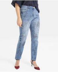 Couchel - Plus Size Printed Skinny Jeans - Lyst