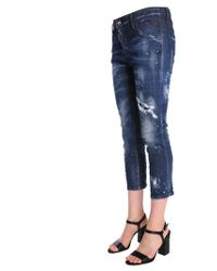 DSquared² - Cool Girl Cropped Fit Stretch Denim Jeans - Lyst