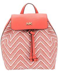 52810ea55dc6 Lyst - MICHAEL Michael Kors Romy Medium Leather Backpack in Brown