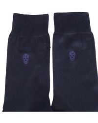 Alexander McQueen - Tonal Skull Mixed Cotton Socks - Lyst