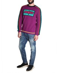 "DIESEL - ""brave"" Crew Neck Sweater With Inlay - Lyst"