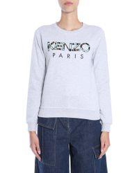 KENZO - Round Collar Cotton Sweasthirt With Emboidered Eye - Lyst