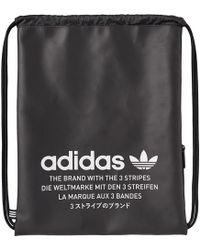 939aa55fea66 Adidas Run Gym Bag Men s Bag In Black in Black for Men - Lyst