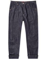 Junya Watanabe - X Levi's Engineered Camo Pocket Jean - Lyst