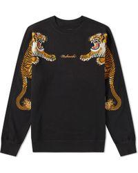 Maharishi - Tiger Style Crew Sweat - Lyst