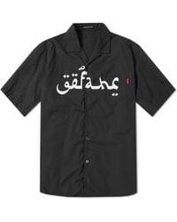 Undercover - Arabic Print Vacation Shirt - Lyst