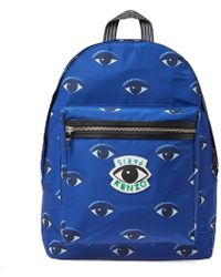 KENZO - All Over Eye Backpack - Lyst