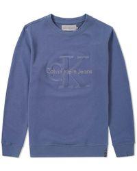 Calvin Klein | Hasto Embossed Logo Crew Sweat | Lyst