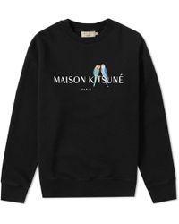 Maison Kitsuné - Maison Kitsuné X End. Lovebirds Logo Classic Crew Sweat - Lyst