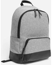 Everlane - The Dipped Mini Zip Backpack - Lyst