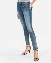 Express - Mid Rise Denim Perfect Stretch+ Skinny Jeans, Women's Size:00 Short - Lyst