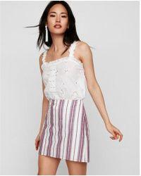 Express - Striped High Waisted Clean A-line Mini Skirt - Lyst