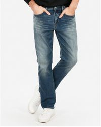dcc73172 Express Eco Friendly Sustainable Denim Classic Straight 4 Way Hyper ...