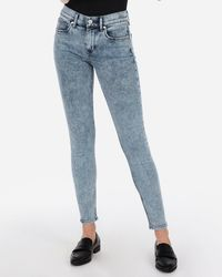 ce94a566ad156 Express Petite Mid Rise Distressed Stretch Cropped Jeggings, Women's ...
