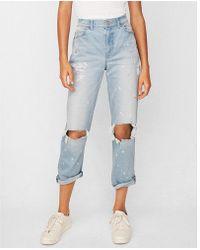 7c277837da2 Express - Petite High Waisted Original Flower Print Ripped Boyfriend Jeans  - Lyst