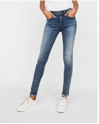 Express - Petite High Waisted Denim Perfect Stretch+ Leggings - Lyst