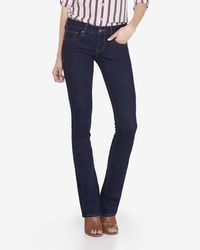 Express - Low Rise Barely Boot Jeans - Lyst