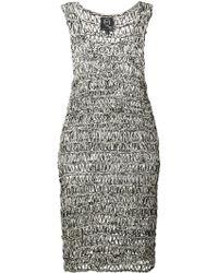 McQ by Alexander McQueen Open Knit Dress - Lyst