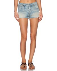 Citizens Of Humanity Premium Vintage Chloe Cut-Off Short - Lyst
