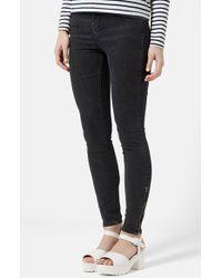 Topshop Moto 'Jamie' Zip Ankle Skinny Jeans - Lyst