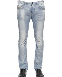 Diesel 18cm Thavar Stretch Cotton Denim Jeans - Lyst