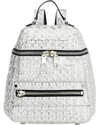 Milly Bowery Backpack - Lyst